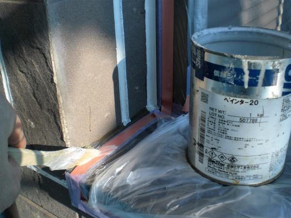 横浜市泉区 外壁下塗り施工