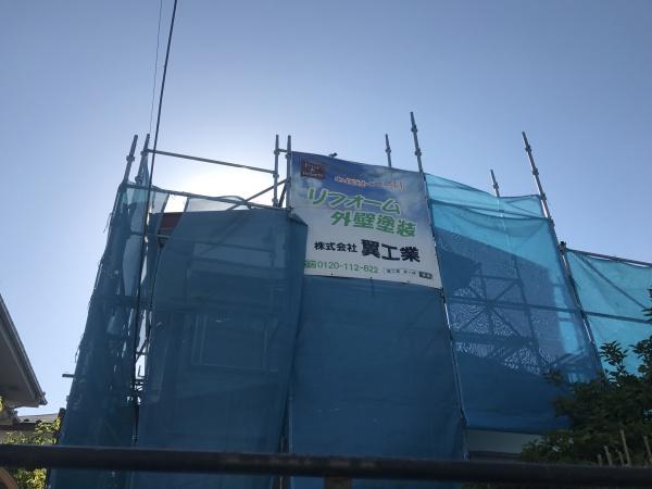 チラシ広告からのお問い合わせ 茅ヶ崎市浜之郷Y様邸 屋根外壁塗装工事