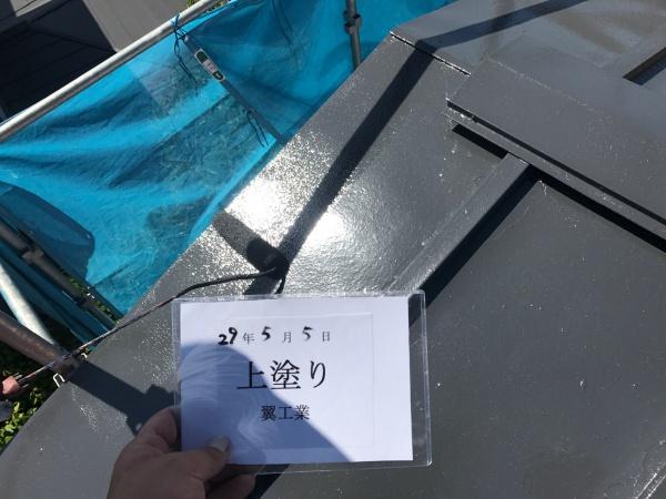 茅ヶ崎市浜之郷~Y様邸工事~五日目!!!
