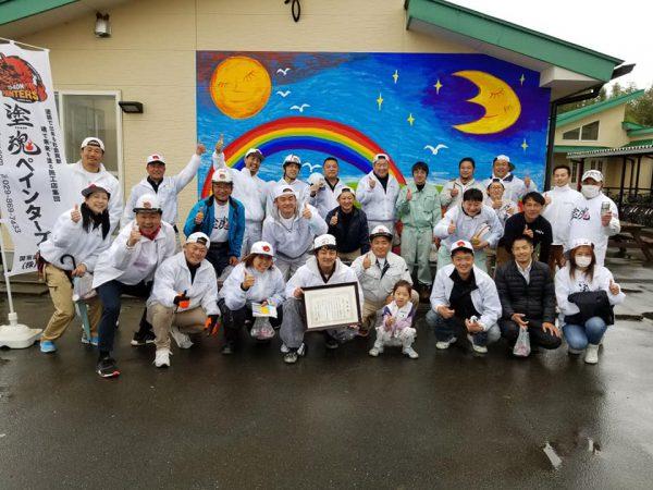 茨城県へボランティアに行ってきました!