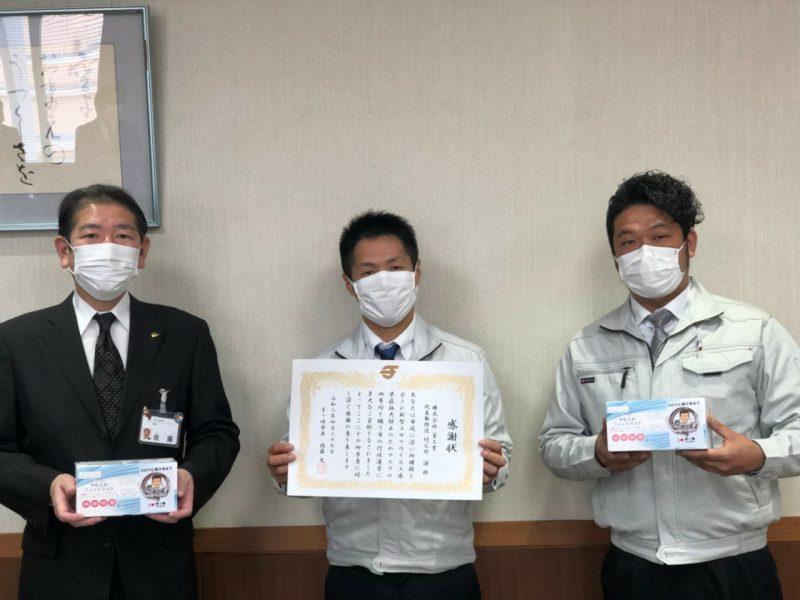 茅ヶ崎市と環境事業センターへマスクを寄贈させて頂きました