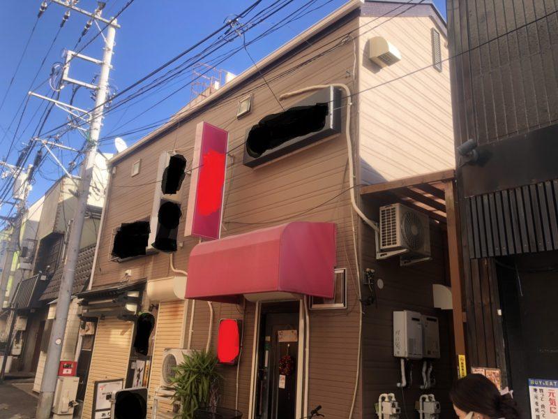 茅ヶ崎市 K様所有テナント外壁・屋根塗装コーキング工事